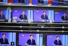 Relazione Agcom, Cardani propone una carta dei servizi pubblici tv europei