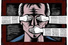 Fnsi, giovedì 24 Giornata di mobilitazione contro il carcere per i giornalisti e le querele temerarie
